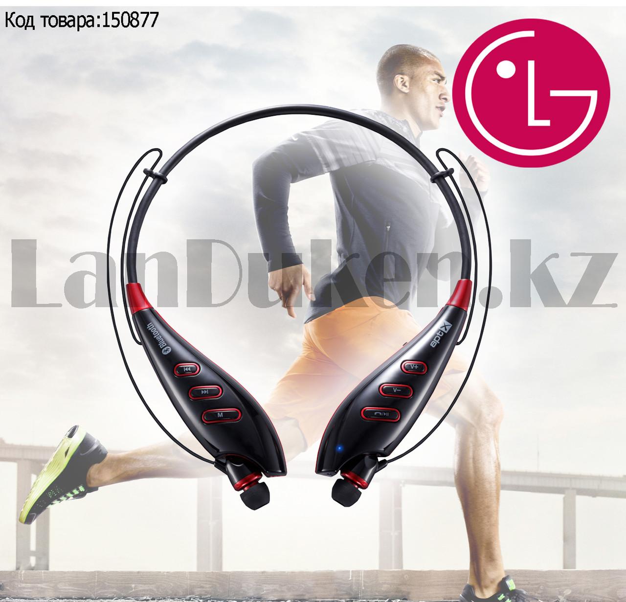 Беспроводные стерео Bluetooth наушники LG-S740T черные - фото 1