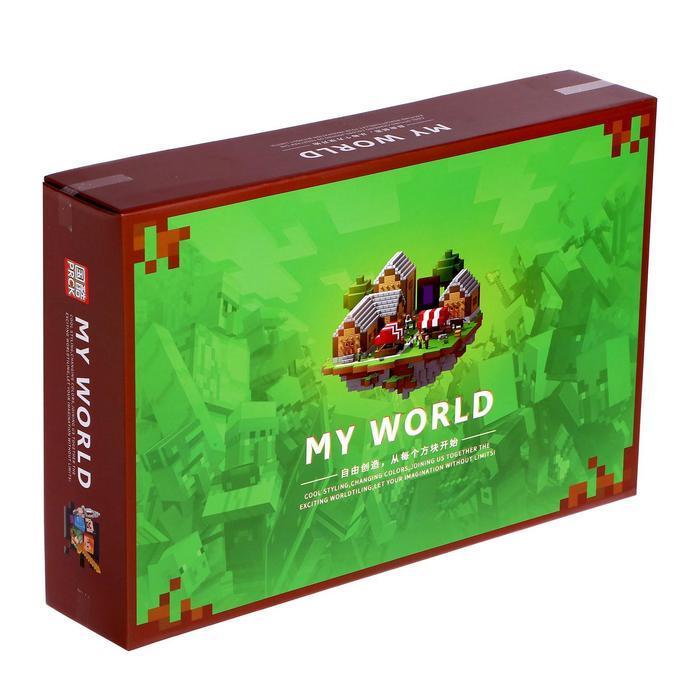 Конструктор Мой Мир «Книга с героями», 1436 деталей, в подарочном пакете