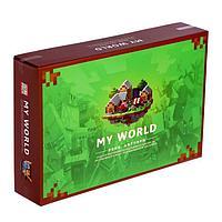 Конструктор Мой Мир «Книга с героями», 1436 деталей, в подарочном пакете, фото 1