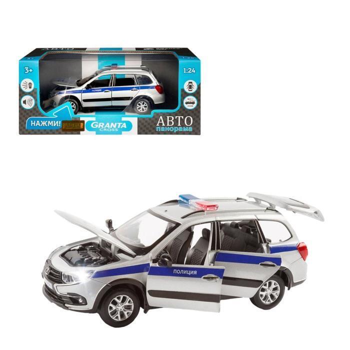 Машина металлическая «Lada Полиция» 1:24, цвет серебряный, открываются двери, капот и багажник, световые и