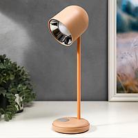 Лампа настольная 16045/1PK LED 4Вт 3 режима  АКБ USB розовый 10,5х10,5х34,5 см