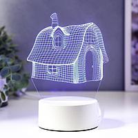 """Светильник """"Уютный дом"""" LED RGB от сети, фото 1"""