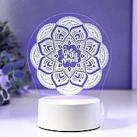 "Светильник ""Узор"" LED RGB от сети 13х14,5 см"