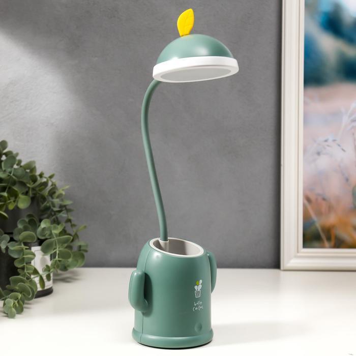 Лампа настольная 16049/1 10хLED 4Вт 3 режима  АКБ USB зеленый 8,5х11,5х37 см