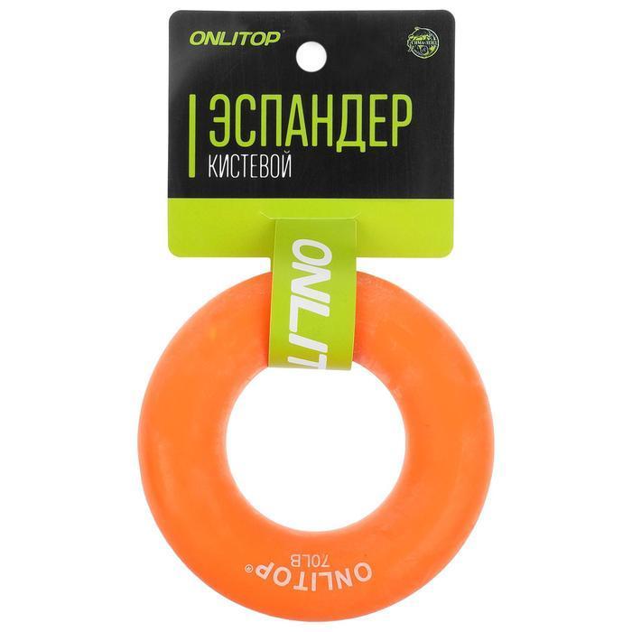 Эспандер кистевой 8,5 см, нагрузка 35 кг, цвет оранжевый - фото 1