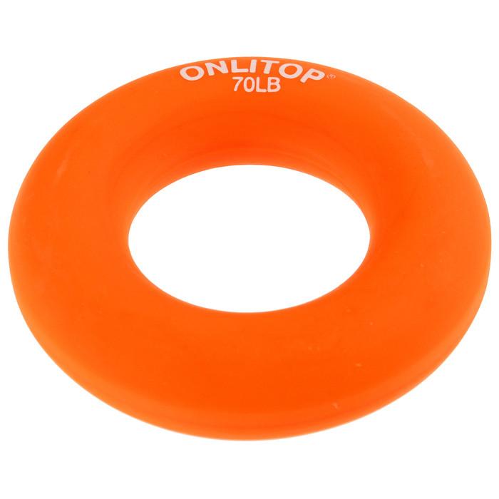 Эспандер кистевой 8,5 см, нагрузка 35 кг, цвет оранжевый - фото 2
