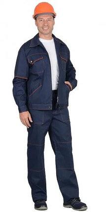 Костюм ПРОФИ Куртка на молнии+брюки, фото 2
