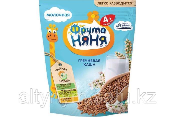 """Каша молочная гречневая """"ФРУТОНЯНЯ"""" 200 г. +4 мес."""