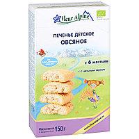 """Печенье детское овсяное """"Fleur Alpine"""" с 6 мес. 150г"""