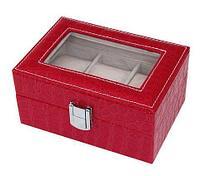 Шкатулка для хранения 3 наручных часов и браслетов (Красный)
