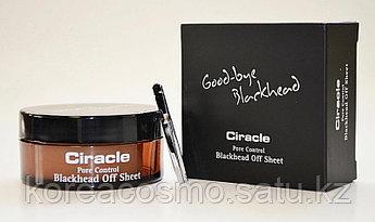Средство для удаления черных точек Ciracle Pore Control Blackhead Off Sheet,30шт
