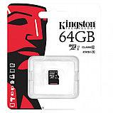 Карта памяти MicroSD 64GB Class 10 U1 Kingston SDC10G2/64GBSP, фото 2