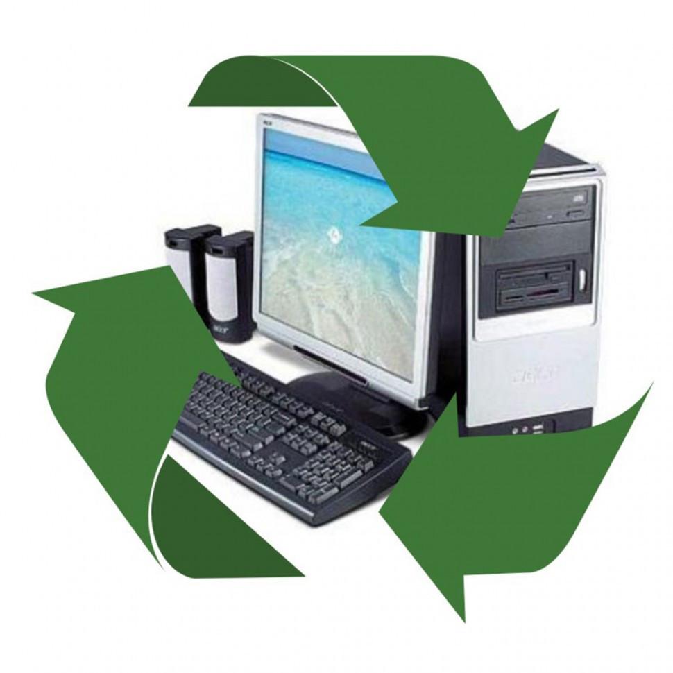 Утилизация Нетбуков и планшетных компьютеров