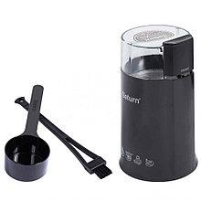Кофемолка Saturn ST-CM1033 черный