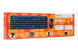 Комплект Клавиатура + Мышь Defender Dakota C-270 KZ, черный, фото 2