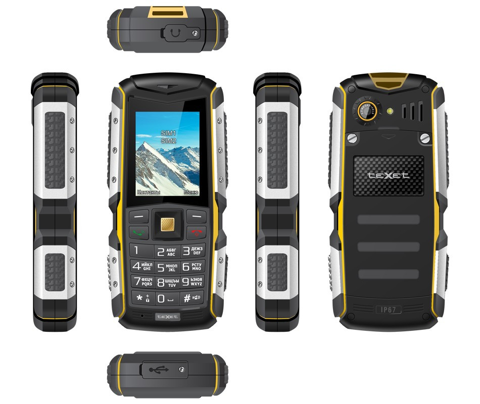 Мобильный телефон teXet TM-512R (жёлто-черный)