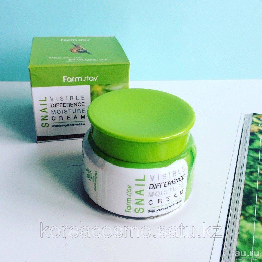 Увлажняющий Крем С Улиточным Муцином FarmStay Visible Difference Moisture Cream, 50 Мл