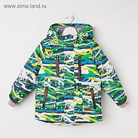 Куртка для мальчика, рост 110 см, цвет серый