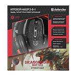 Комплект игровой Defender DragonBorn MHP-003 мышь+гарнитура+ковер, фото 3