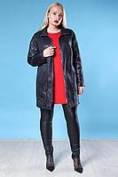 Женское осеннее синее большого размера пальто Camelia 2055 1 56р.