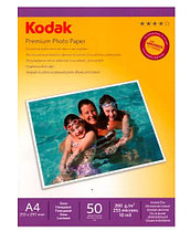 Фотобумага A4 KODAK CAT 5740-805 50 Л. 200 Г/М2 глянцевая