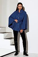 Женская осенняя драповая синяя кейп Lissana 3921 лазурный 48р.