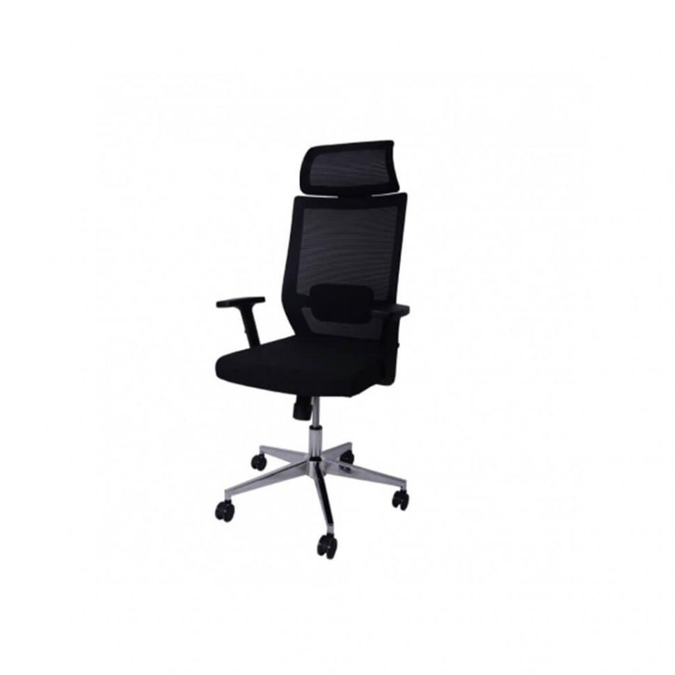 Кресло офисное 2619