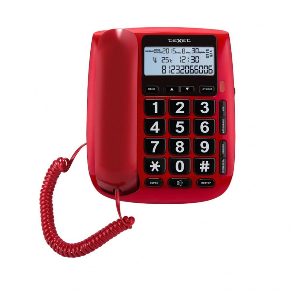 Телефон проводной Texet ТХ-260 красный