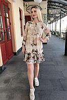Женское осеннее шифоновое бежевое платье S.O.L O Me 645 бежевый 46р.