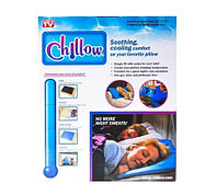 Подушка охлаждающая Chillow