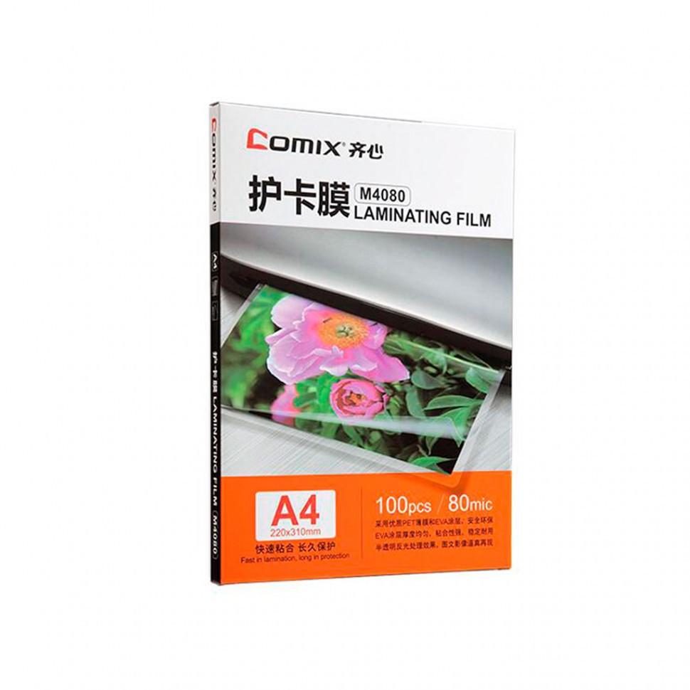 Плёнка для ламинирования А4, COMIX, M4080, 80мкм, 100шт.
