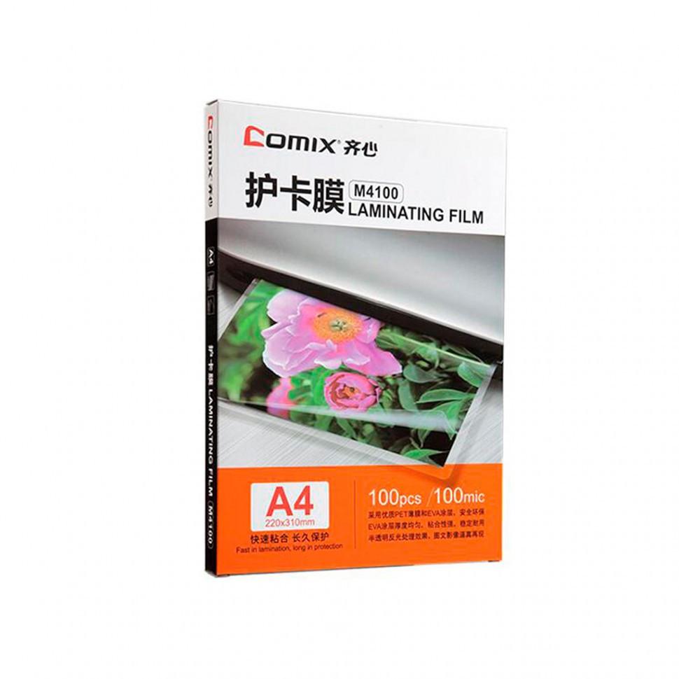 Плёнка для ламинирования А4, COMIX, M4100, 100мкм, 100шт.