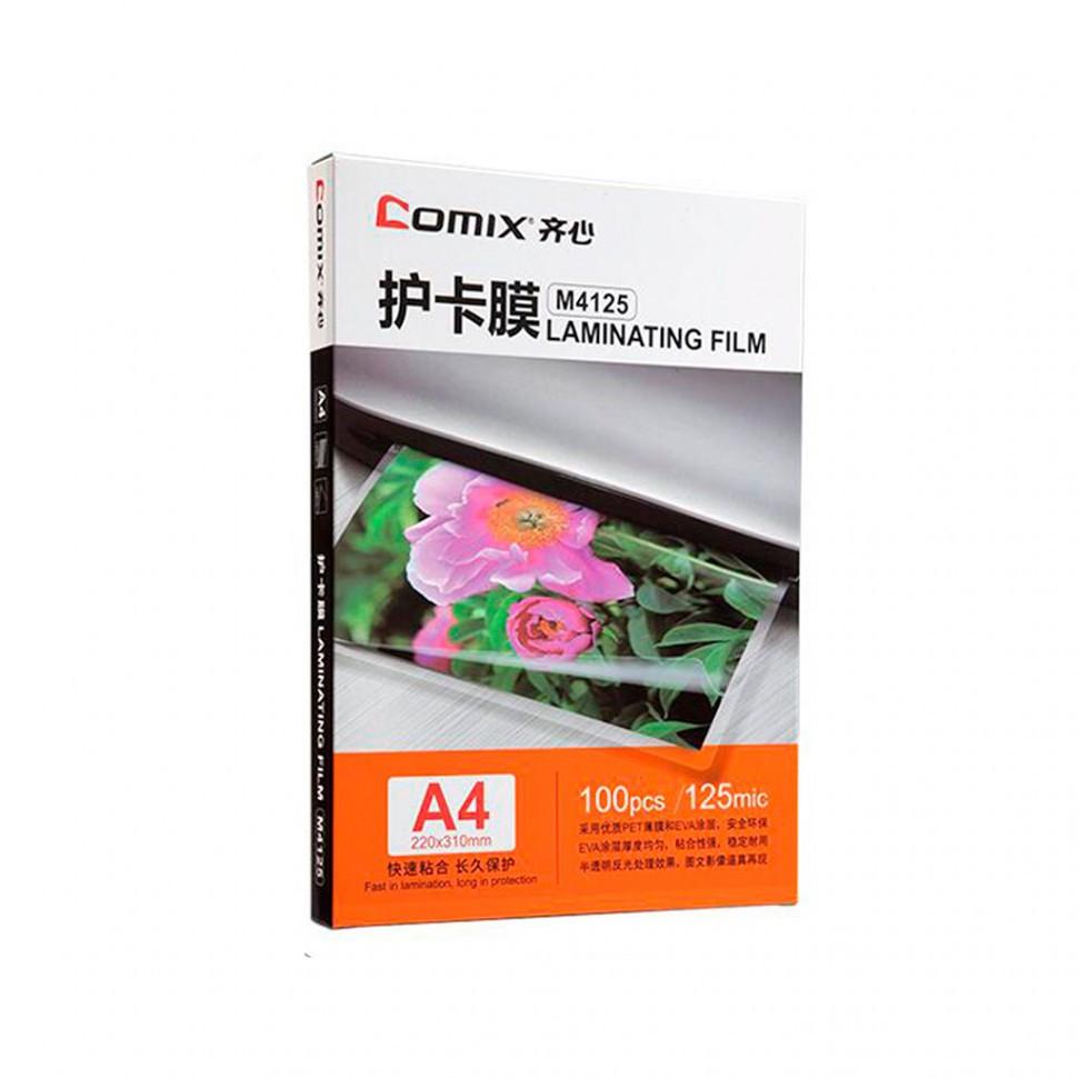 Плёнка для ламинирования А4, COMIX, M4125, 125мкм, 100шт.