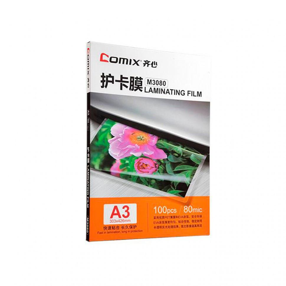 Плёнка для ламинирования А3, COMIX, M3080, 80мкм, 100шт.