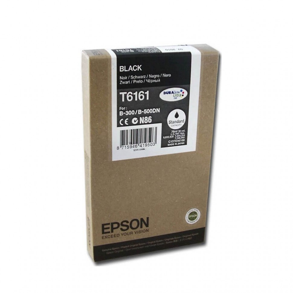 Картридж Epson C13T616100 B300/B500DN черный