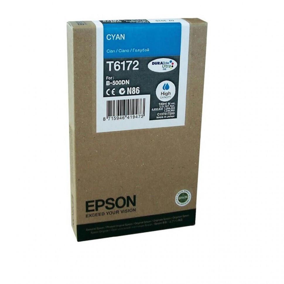 Картридж Epson C13T616200 B300/B500DN голубой