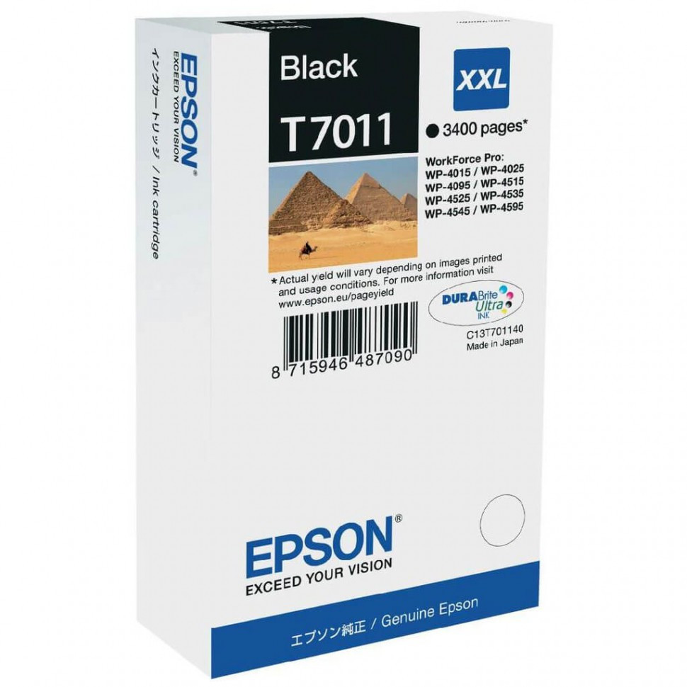 Картридж Epson C13T70114010