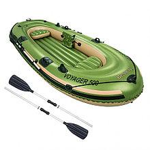 Лодка надувная Hydro-Force Voyager 500 348 х 141 х 51 см, BESTWAY, 65001
