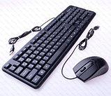 Комплект Клавиатура + Мышь Defender Dakota C-270 RU, черный, фото 3