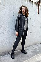 Женский осенний трикотажный серый спортивный большого размера спортивный костюм Runella 1404 46р.
