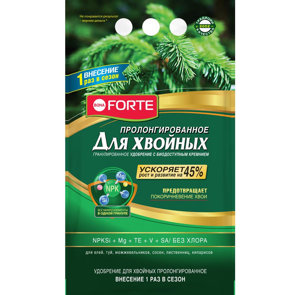 Bona Forte Удобрение гранулированное пролонгированное Хвойное с биодоступным кремнием, пакет 2,5 кг