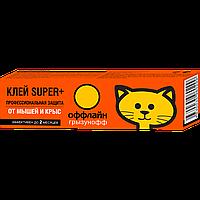 Грызунофф оффлайн Клей SUPER PLUS от грызунов и насекомых (Чехия) туба 135 г