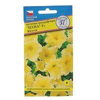 Семена цветов Петуния грандифлора 'Нана' Желтая F1, О, драже 10 шт (комплект из 10 шт.)