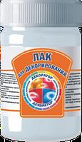 Лак декоративный с УФ-защитой Palizh (0,2 кг)