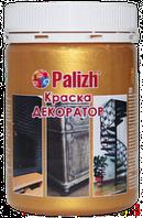 Краска-колер Palizh металлики/перламутры (0,25 кг), аметист