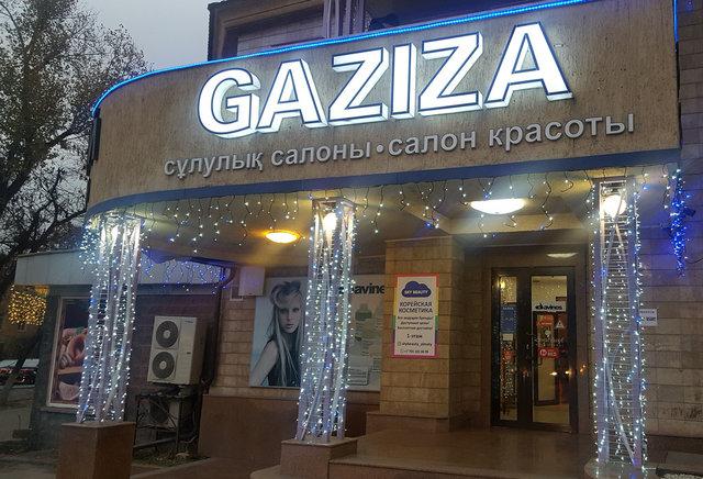 """Новогоднее оформление салона красоты """"GAZIZA""""."""
