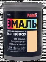 Эмаль акриловая глянцевая Palizh (1 кг), бежевая