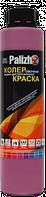 Колеровочная краска водно-дисперсионная Palizh (0,75 л), №500 Красный