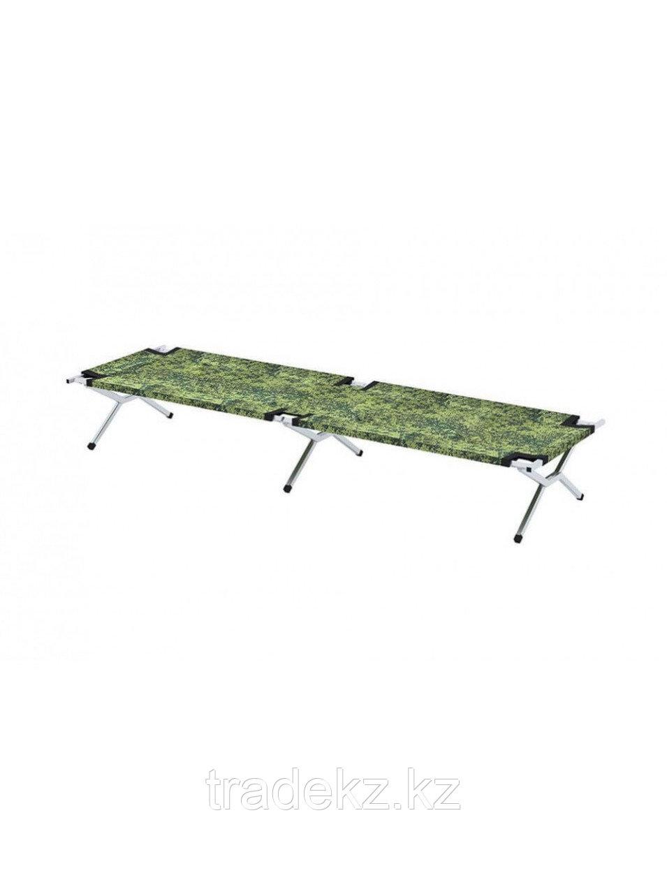 Раскладушка кемпинговая, кровать туристическая Берег 2.0 (размер 200х80х49 см)