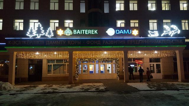 Новогоднее оформление здания «Фонд развития предпринимательства «ДАМУ».
